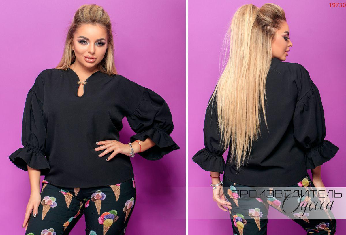 Женская блуза с пишными рукавами большие размеры