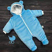 Детский утепленный комбинезон для новорожденных в Украине. Сравнить ... 08e467a4db016