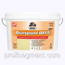 Кварцгрунт Dufa Quarzgrund Q815 (WP P815) 10 л