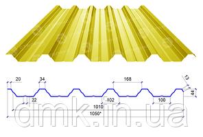 Сталекс Профнастил ПН-44 0,40 PE RAL 5005 Сировина Optima Steel
