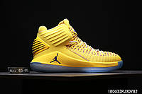 Кроссовки Nike Air Jordan 32 реплика