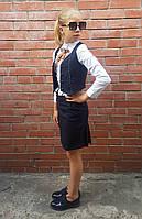 Жилеты юбки школьные для девочек, фото 1