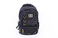 """Подростковый школьный рюкзак """"Gorangd H13"""", фото 1"""