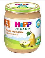 HIPP. Пюре  «Яблоки с грушами», 125 г.(4293)