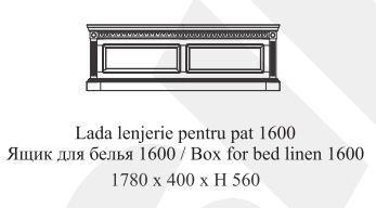 Комод Ланжерия 1600 (скриня білизняний) Venetia Simex