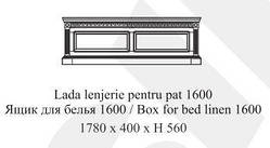 Комод Ланжерия 1600 (сундук бельевой) Venetia Simex