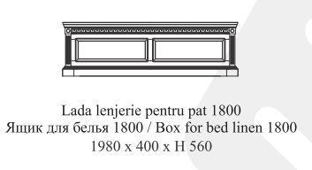 Комод Ланжерия 1800 (скриня білизняний) Venetia Simex