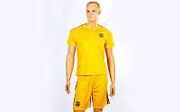 Форма футбольная детская р.XS желтая