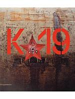 К-19. Как это было... Из записок командира АПЛ К-19 Н.В. Затеева. Романов В., Коновалова В., Никишин А.