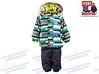 Зимний комплект для мальчиков LENNE FRANK 18318-3300. Размер 86