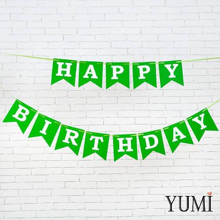 Гирлянда флажки Happy Birthday ЗЕЛЕНАЯ, фото 2