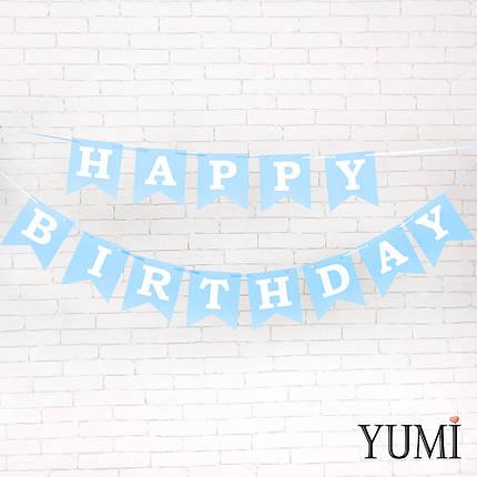 Гирлянда флажки Happy Birthday ГОЛУБАЯ, фото 2