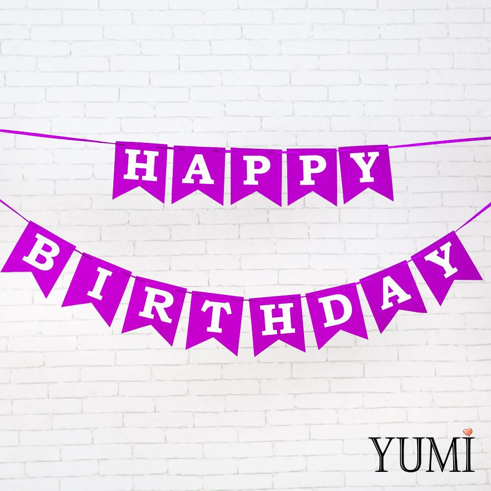 Гирлянда флажки Happy Birthday ФИОЛЕТОВАЯ