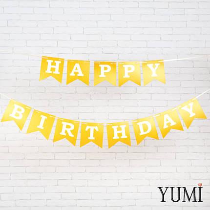 Гирлянда флажки Happy Birthday ЗОЛОТАЯ, фото 2