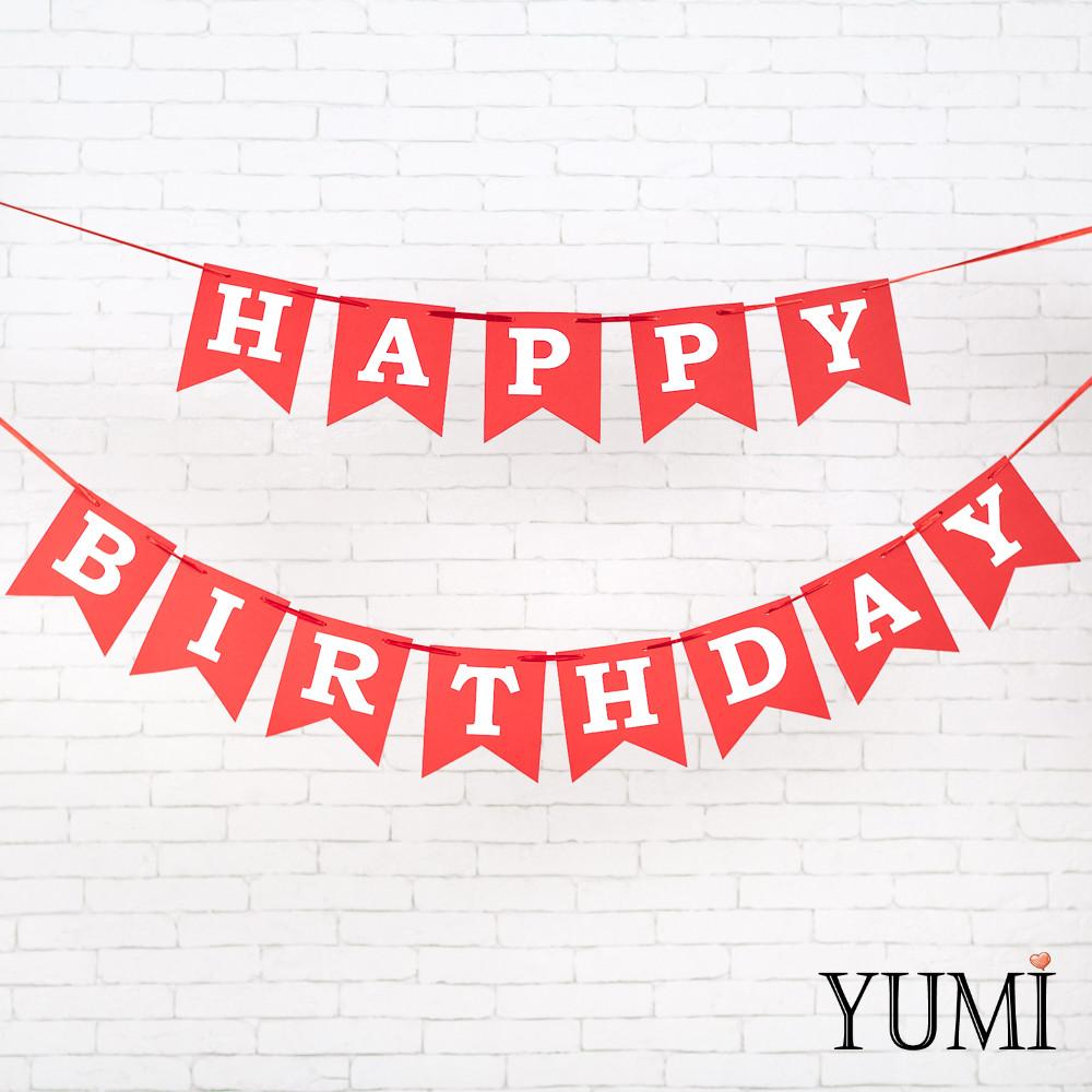 Гирлянда флажки Happy Birthday КРАСНАЯ