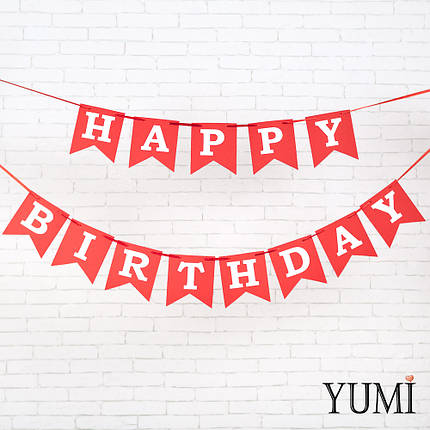 Гирлянда флажки Happy Birthday КРАСНАЯ, фото 2
