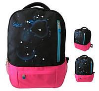 Рюкзак Safari 9789, 2 отдела 43х30х18см, PL, черно-розовый, уплотненная спинка