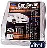 Автомобильный тент Vitol Hatchback HC11106 XL