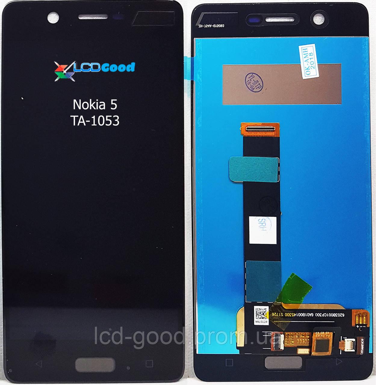 Модуль ( дисплей + сенсор ) Nokia 5 TA-1053