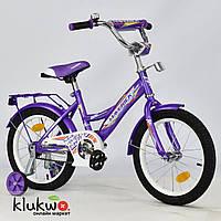 """Велосипед 16"""" дюймов 2-х колёсный  R 1603  """"MAVERICK""""  Фиолетовый"""