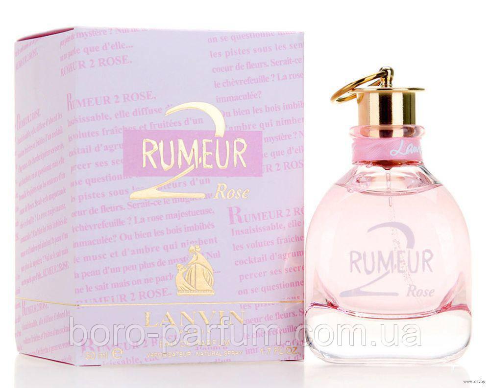 Парфюмированная вода для женщин Lanvin Rumeur 2 Rose