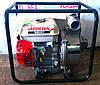 Бензиновая мотопомпа с ручным запуском HONDA WB20XT