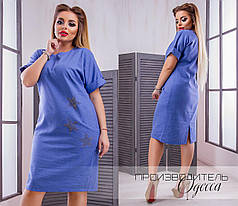 Женское платье летнее натуральное легкое свободное лен, размеры:48-50,52-54,56-58,60-62, фото 2