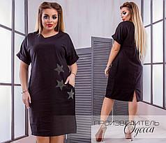 Женское платье летнее натуральное легкое свободное лен, размеры:48-50,52-54,56-58,60-62, фото 3