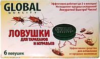 """Ловушка """"Global"""" - Средство от тараканов и муравьев"""