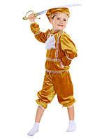 Маленький Принц карнавальный костюм для мальчика цвет желтый