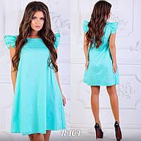 ЖІноче літнє плаття в горох з рюшами на рукавах.Р-ри 42-48 734afeaaeb573