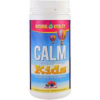 Natural Vitality, Calm Specifics, для детей, смесь для успокоения и концентрации, натуральные ягоды, (113 г)