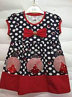 Дитячий сарафан-сукня Pink з сонечком 92-2 року