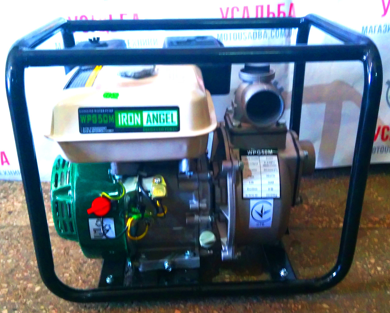 Бензиновая мотопомпа с ручным запуском Iron Angel WPG 50 (36куб\ч)