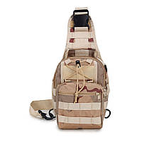 Тактическая военная сумка-рюкзак OXFORD 600D Камуфляж (gr006881)