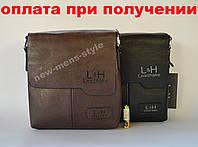 Чоловіча шкіряна фірмова сумка барсетка Lead hake класика купити, фото 1