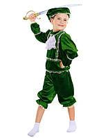 Маленький Принц карнавальный костюм для мальчика цвет зеленый