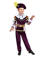 Маленький Принц карнавальный костюм для мальчика