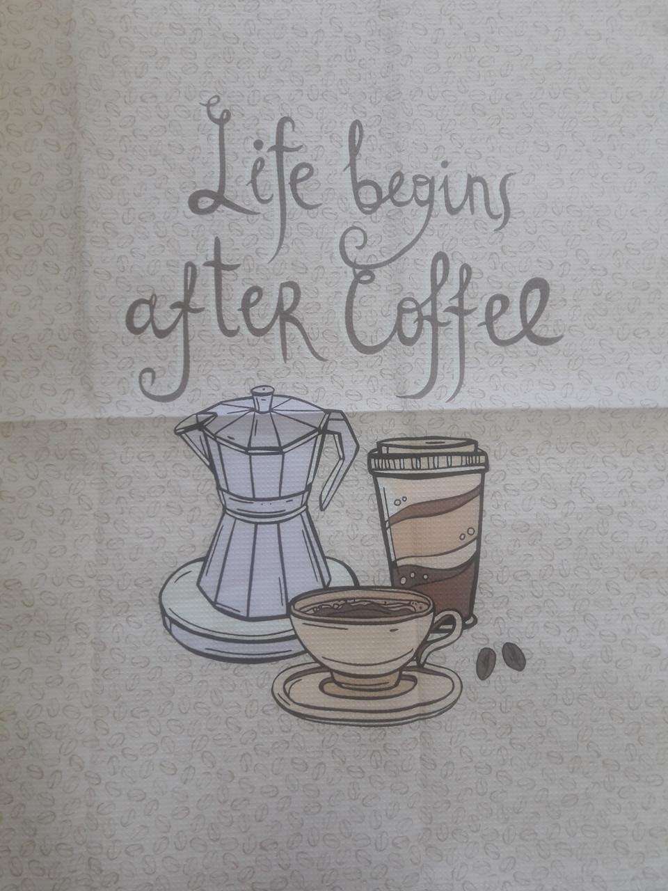 Рушник вафельний Каву coffee After