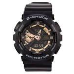 Наручные часы Casio GA-110RG-1AER