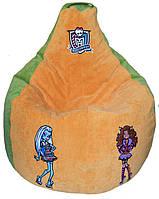 Бескаркасное кресло груша пуфик для детей Монстер Хай