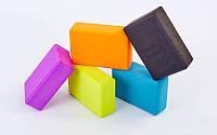 Блок для йоги (кирпич для йоги) FI-5736 (голубой, желтый, фиолетовый)
