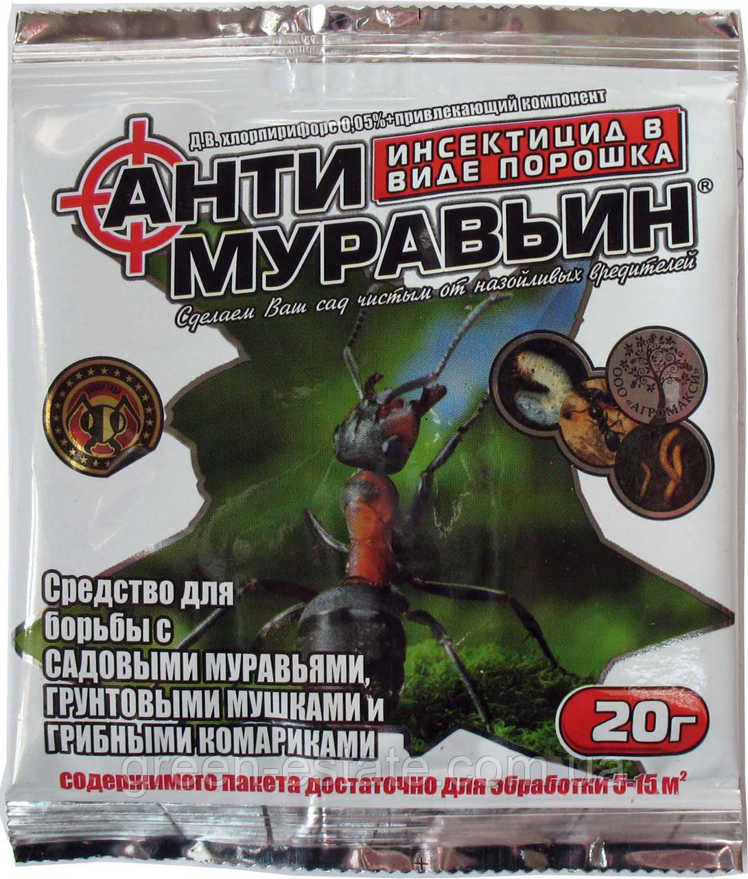 Средство от муравьев Антимуравьин, 20 гр.