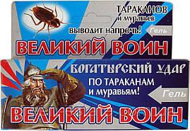 Гель от тараканов и муравьев Великий воин
