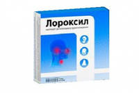 Лороксил - ампулы для борьбы с ЛОР-заболеваниями
