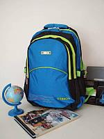 Яркий школьный рюкзак для мальчика Edison 45*30*20 см, фото 1
