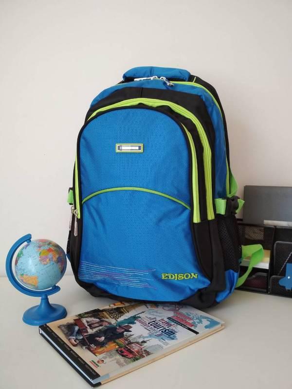 Яркий школьный рюкзак для мальчика Edison 45*30*20 см
