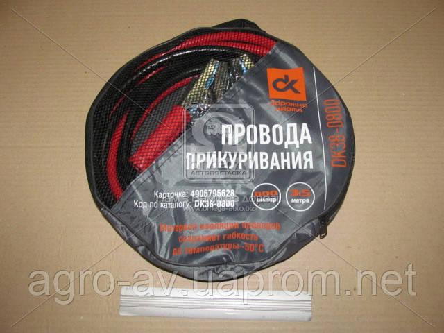 Провод прикуривания (DK38-0800) 800А, 3,5м, (-50С),