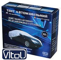 Автомобильный тент Vitol CC11105 M, фото 1