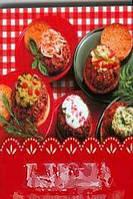 Н. Е. Аристамбекова Блюда на каждый день (миниатюрное издание)